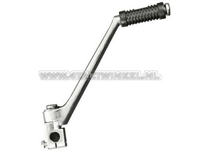Kickstarter 16mm shaft, foldable, CB50, YX