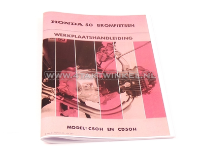 Workshop manual, Honda C50 & CD50 (SS50) copy