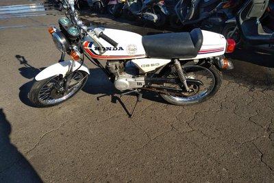 VERWACHT! Honda CB50 JX, Japans,  km
