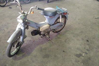 VERWACHT! Honda Port Cub, Japans