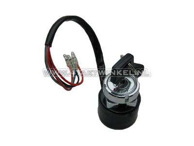 Ignition lock, SS50, CD50, Dax aftermarket