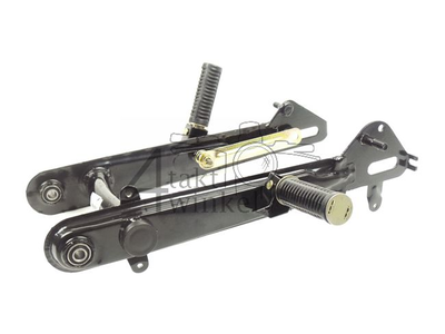 Swingarm C50, low model, black, aftermarket