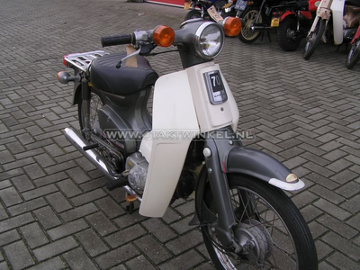 Legshield C50 NT, aftermarket