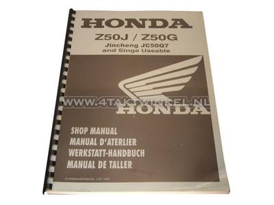 Workshop manual, Honda Monkey Z50J
