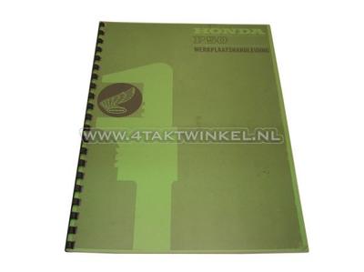 Workshop manual, Honda P50