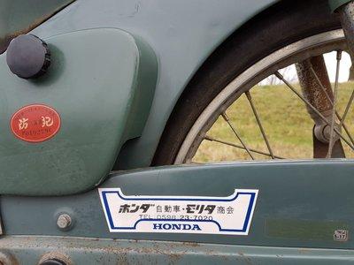 Opslag, Honda C50 OT Japans (10-2016), 02385 km